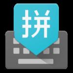 Google Pinyin Input  APK Download