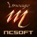 리니지M 1.1.30a APK Download