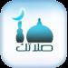 صلاتك Salatuk (Prayer time)  APK Free Download
