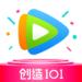 騰訊視頻-創造101全網獨播  APK Download (Android APP)