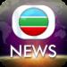 無綫新聞  APK Download (Android APP)