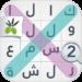 لعبة كلمة السر : الجزء الثاني  APK Free Download (Android APP)