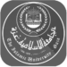 خدمات الطلبة الجامعة الإسلامية  APK Free Download (Android APP)
