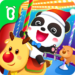 Baby Panda's Carnival – Christmas Amusement Park  APK Free Download (Android APP)
