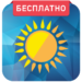 NUR.KZ – Kazakhstan News  APK Download (Android APP)