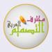 محترف التصميم العربي  APK Download (Android APP)