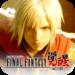 Final Fantasy Awakening(PT&ES) 1.13.1 APK Download (Android APP)