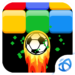 Goal 2018 8.0 APK Free Download (Android APP)