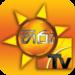 Hiru TV – Sri Lanka  APK Download (Android APP)