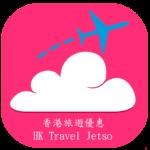 Hongkong Travel Jetso Guide 2.7 APK Free Download (Android APP)