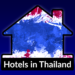 Hotels in Thailand – Bangkok Hotels  APK Download (Android APP)