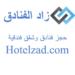 حجز فنادق تذاكر طيران Hotelzad  APK Free Download (Android APP)
