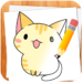 How to Draw Kawaii Drawings  APK Free Download (Android APP)