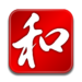 JED – Japanese Dictionary  APK Free Download (Android APP)