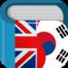 Korean English Dictionary & Translator Free 영한사전  APK Free Download (Android APP)