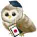 Learn Japanese Free  APK Free Download (Android APP)