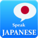 Learn Japanese Offline (Free) 1.4 APK Download (Android APP)