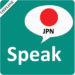 Learn Japanese Offline (Free) 1.6 APK Download (Android APP)