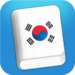 Learn Korean Phrasebook  APK Free Download (Android APP)