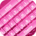 Love Keyboard Theme 1.1 APK Free Download (Android APP)