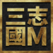 삼국지M 1.0.7.2 APK Download (Android APP)
