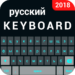 Russian keyboard – English to Russian Keyboard app 1.0.1 APK Download (Android APP)