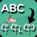 Sinhala Editor  APK Free Download (Android APP)