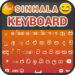 Sinhala Keyboard 1.0.2 APK Free Download (Android APP)