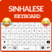 Sinhalese Keyboard 1.0.1 APK Download (Android APP)