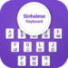 Sinhalese Keyboard  APK Free Download (Android APP)
