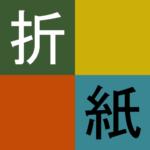 Tsuru – Origami Crane in 3D 1.2.1 APK Free Download (Android APP)