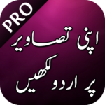 Urdu On Picture Pro  APK Free Download (Android APP)