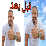 erase and change the background photos 1.5 APK Download (Android APP)