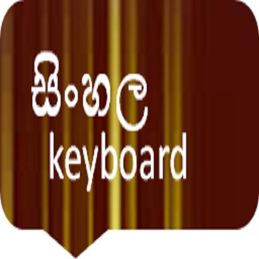 sinhala keyboard APK Free Download (Android APP) - Get APK File