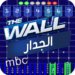 The Wall Quiz 6.3 APK Free Download (Android APP)