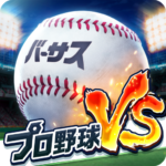 プロ野球バーサス 1.1.33 APK Download (Android APP)