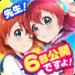 バトルガール ハイスクール 1.2.43 APK Free Download (Android APP)