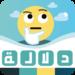 دلالة: لعبة ذكاء  APK Download (Android APP)