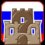 Triviador Russia 20180903 APK Download (Android APP)