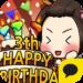 삼국지디펜스 for Kakao 2.7.1 APK Free Download (Android APP)